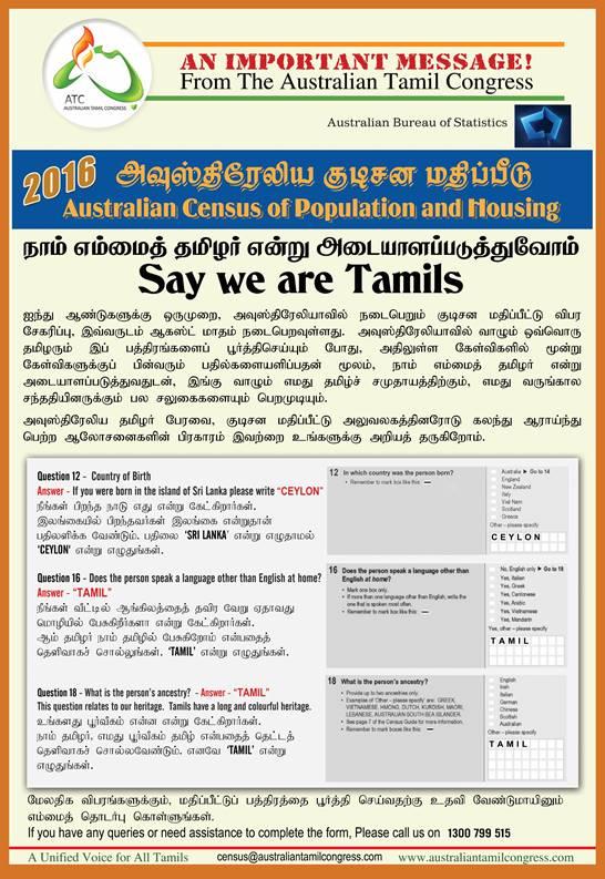 Australian Tamil Congress - home